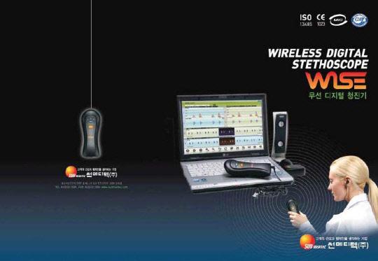 `LED공기청정등` 193개 제품 '벤처나라 상품' 지정